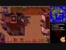 【ウルティマ VII : The Black Gate】を淡々と実況プレイ part39