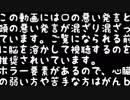 【Minecraft】悪夢を2人で脱出する【part 01】