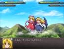【実況】戦術とか下手な⑨が幻想少女大戦夢を実況プレイ 魔理沙編part1