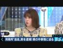 松山刑務所から脱走した平尾受刑者逮捕 受刑者「リーダーに...