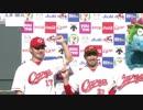 5/3 カープ公式戦ハイライト【カープ2018】