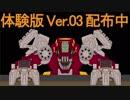 【ゾイド】ライガーゼロのアクションゲームを作るよ!Part19