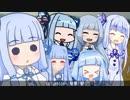 【全部琴葉葵】星のカービィ3  サンドキャニオン【歌うボイスロイド】