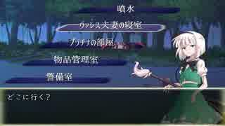 【卓遊戯】アリアンロッド2E・フロム・ト