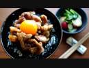 【揚げ豚丼】ひとり豚×メシ祭り 3種【肉巻きおにぎり】