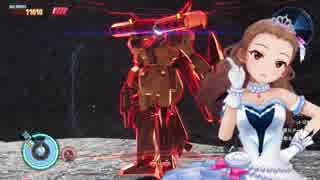 【デレマス×ガンダムブレイカー3】CINDERE