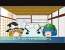 ゆっくりボードゲームラジオ Vol_21