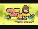 【MMD艦これ】それゆけ ロボ電ちゃん15