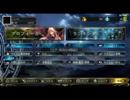 【Shadowverse】レミリアのプレイ動画05/03 21:48