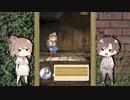 【CeVIO実況】スライドプリンセス#5【スマホゲー】