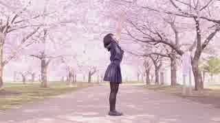 【ポテソ】桜色タイムカプセル 【踊ってみ