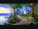 【ゲーム音楽想定】君に訪れる幸となれ【NNIオリジナル曲】
