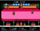 くにお動画 熱血行進曲X 4人対戦 Part2 「熱血オールスター」