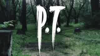 【P.T.】5歳児が発売中止になった世界一怖いホラーゲームをやらされた 前編