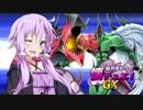 【遊戯王GX】結月ゆかりの懐デュエ!GX TURN-1【VOICEROID劇場】