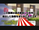 単品まとめ【開運デレくじ合作/第2回 アイドルマスターシン...