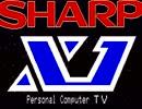 【デモ】パソコンテレビX1C【SHARP X1】