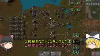 【Factorio】ゆっくり魔理沙のBob's MODプレイ Part3【ゆっくり実況】
