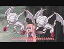 【ダークソウル3】リョナりに行けるお姉ちゃん!~灰の茜ちゃん探訪記part6~【VOIC...