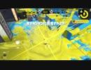 【Splatoon2】ヒッセン ウデマエX part44