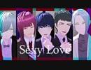 【MMDA3!】Sexy Love 【冬組】