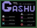 SORD m5 GASHU