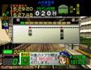 【TAS】山手線103系ノッチ縛り【電車でGo!Pro】