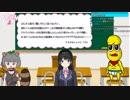 10分でわかる 月ノ美兎&ピーナッツコラボ【ぽんぽこ】
