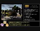 RUNABOUT(ランナバウト) RealTimeSokutei