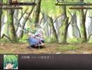 【実況】戦術とか下手な⑨が幻想少女大戦夢を実況プレイ 魔理沙編part3