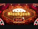【Project Diva Future Tone】「Blackjack」Clean PV