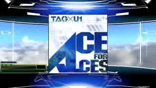 【DDR EDIT】 ACE FOR ACES 【DP】