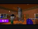 【マルチ実況】いきぎれ!貧脚DASH.Part.32【Minecraft】
