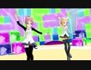 [MMD]lat式改変リンとルカが「drop pop candy」踊った