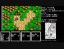 【TAS】ガチャポン戦士4最小ターンの旅4