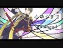 【人力・MMD刀剣乱舞】一.騎当千【へし切長谷部】