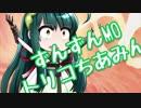【MTGモダン】ずんずんMO vol.1-2 フレリ後半戦 トリコちあみん