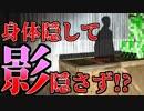 【GMod】ありがとう、最後のかくれんぼ【prophunt】