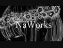 NaWorks - 空に瞬く星々の海 / feat. 初音ミク