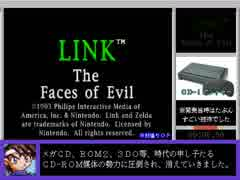 LINK:THE FACES OF EVIL_RTA_24分18秒80