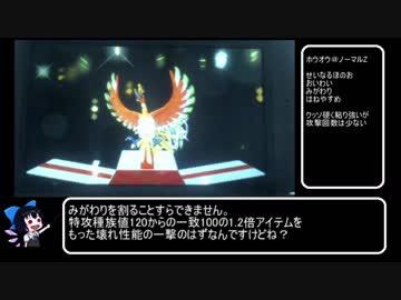 【ポケモンUSM】世界を祝福する不死鳥