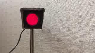 偏光灯器の中身を再現して作ってみた