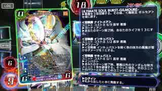 【ウォーブレ】魔術王ギルモアのログイン