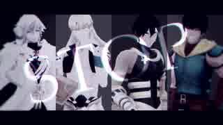 【Fate/MMD】LaLaL危
