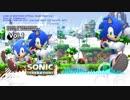 Sonic The Hedgehog ost - ESCAPE FROM THE CITY - Cash Cash RMX / CITY ESCAPE :...