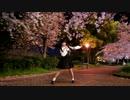 【桜花こりす】 SPiCa【踊ってみた】