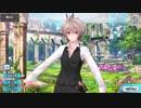 Fate/Grand Order ジーク マイルーム&霊