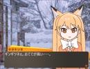 【心理テスト&童話】けものフレンズ「手袋を買いに(キタキツネ&ギンギツネ)」