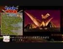 【RTA】日本語版バンジョーとカズーイの大冒険2-100% 5:35:27Part5/13
