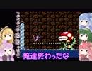 【ボイスロイド実況】ぷにレンジャーの100点満点冒険記!part10